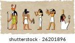 The Vector Set Of Egyptian God