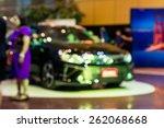 car defocused bokeh colorful... | Shutterstock . vector #262068668