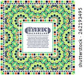 abstract ethnic ornate... | Shutterstock .eps vector #262193495