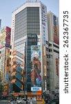 akihabara  tokyo   april 17 ... | Shutterstock . vector #262367735