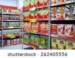 meppen  germany   february 27 ... | Shutterstock . vector #262405556