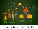 happy family | Shutterstock . vector #262406705