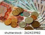 russian rubles banknotes and... | Shutterstock . vector #262423982