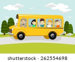vector school illustration | Shutterstock .eps vector #262554698