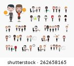 business people | Shutterstock .eps vector #262658165