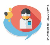 patient flat icon with long... | Shutterstock .eps vector #262795946
