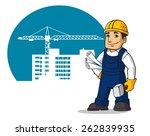 smiling builder in cartoon... | Shutterstock .eps vector #262839935
