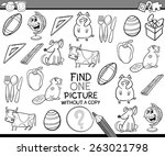black and white cartoon vector... | Shutterstock .eps vector #263021798