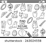 black and white cartoon... | Shutterstock . vector #263024558