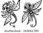 stylized dragonflies   vector   Shutterstock .eps vector #263061785