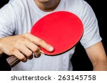 asian athlete  sportsman ... | Shutterstock . vector #263145758