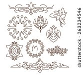 monograms line design elements... | Shutterstock .eps vector #263234546
