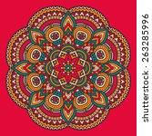 mandala. ethnic decorative... | Shutterstock .eps vector #263285996