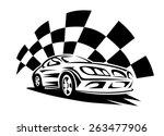 black silhouette of modern... | Shutterstock .eps vector #263477906