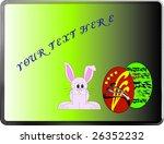 easter card   Shutterstock .eps vector #26352232