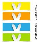 vector   happy easter rabbit... | Shutterstock .eps vector #263567912