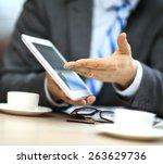 close up of a modern business... | Shutterstock . vector #263629736
