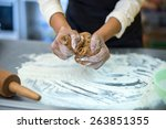 bakery production.cooking and... | Shutterstock . vector #263851355