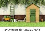 garden with gardening  tools... | Shutterstock . vector #263927645