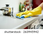 people  housework and... | Shutterstock . vector #263945942