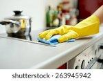 people  housework and... | Shutterstock . vector #263945942