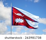 Nepal 3d Flag Waving In The...