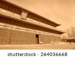 imperial ancestral temple... | Shutterstock . vector #264036668