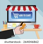 computer with awning and basket ... | Shutterstock .eps vector #264046862