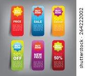 web sale banner | Shutterstock .eps vector #264222002