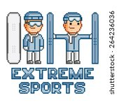 pixel funny  logo extreme sports | Shutterstock .eps vector #264236036