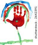 handprint fingerpaint | Shutterstock . vector #2642391