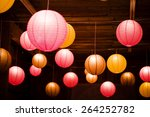 oriental globe lights