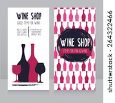 template for wine shop business ... | Shutterstock .eps vector #264322466