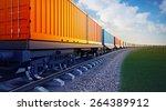 3d illustration of wagon of...   Shutterstock . vector #264389912