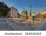 the temple in the city at dawn | Shutterstock . vector #264426362