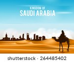 arab man riding in camel in... | Shutterstock .eps vector #264485402
