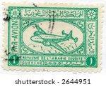 Vintage World Postage Stamp Ephemera saudi arabia (editorial) - stock photo