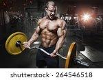 athlete muscular bodybuilder in ... | Shutterstock . vector #264546518