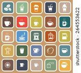 coffee flat icons on brown... | Shutterstock .eps vector #264553622