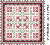 vector art ethnic ornament with ... | Shutterstock .eps vector #264584966