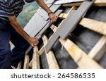 roof reconstruction | Shutterstock . vector #264586535