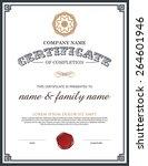 vector certificate template. | Shutterstock .eps vector #264601946