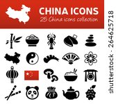 china icons | Shutterstock .eps vector #264625718