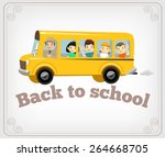vector school banner | Shutterstock .eps vector #264668705