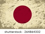 japanese flag grunge background.... | Shutterstock . vector #264864332