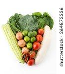 mix vegetable on white... | Shutterstock . vector #264872336
