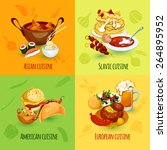world food design concept set... | Shutterstock .eps vector #264895952