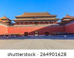 beijing  china   on march 21 ... | Shutterstock . vector #264901628