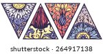 vector set of bright floral... | Shutterstock .eps vector #264917138