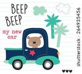 cute teddy in the car vector...